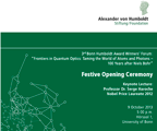 Alexander von Humboldt Forum on the frontiers in Quantum Optics
